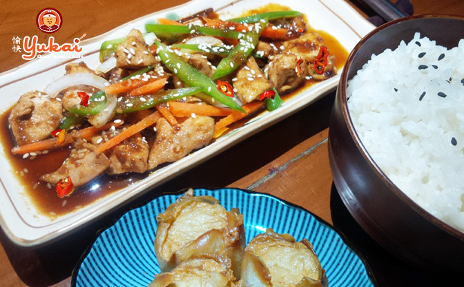 Spicy Chicken Teriyaki Set